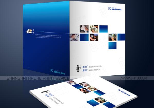 样本设计--上海康奇实业有限公司