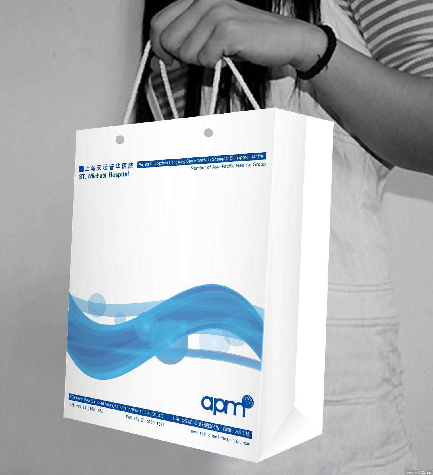 上海包装设计 手提袋设计