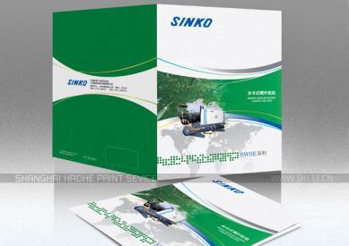 样本设计--上海新晃制冷机械有限公司样本
