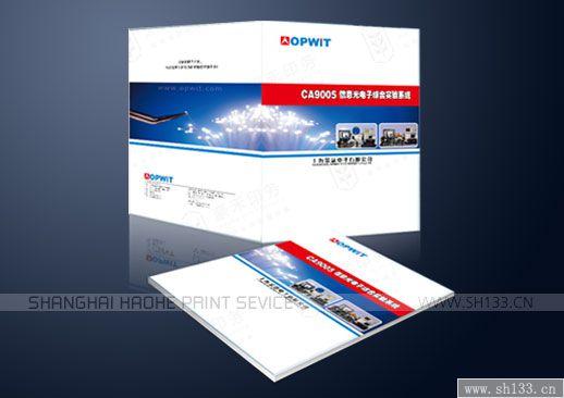样本设计--上海采慧电子有限公司
