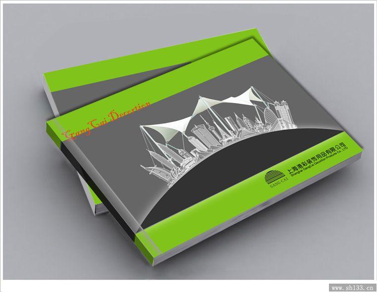 样本提案设计--上海港彩饰品有限公司样本提案