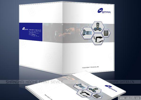 样本设计--上海夯星贸易有限公司