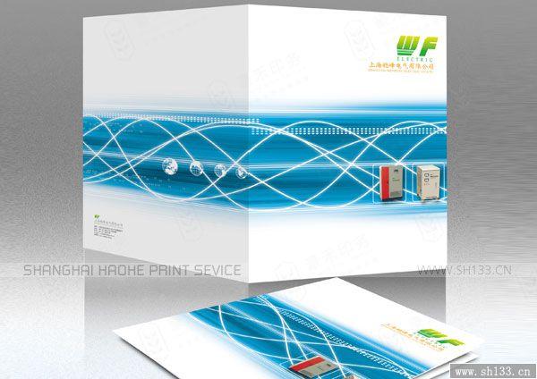 样本设计印刷--上海稳峰电气有限公司