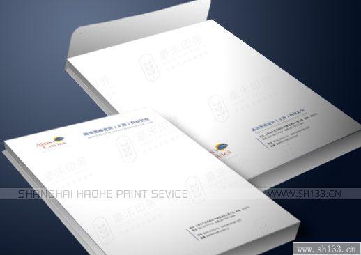 样本设计--上海源讯高维资讯档案袋设计