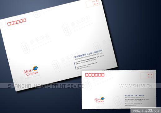 企业信封设计--上海源讯高维资讯信封设计