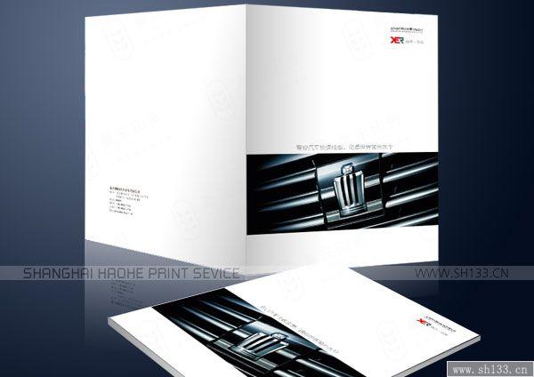 西尔模型科技模具样本设计印刷