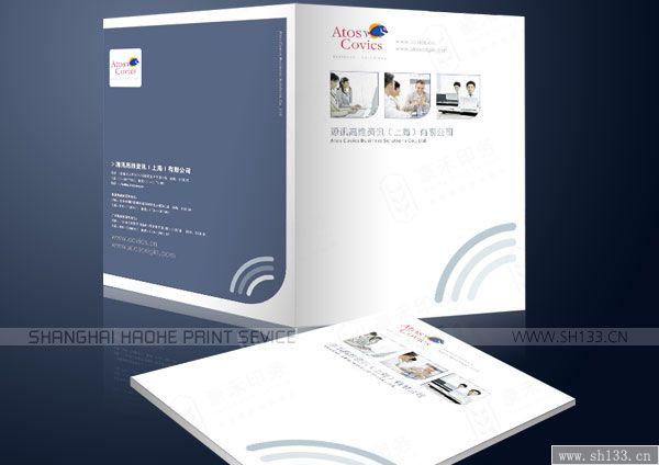样本设计印刷--源讯高维资讯IT样本设计印刷