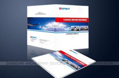 样本画册印刷设计--上海采慧电子有限公司