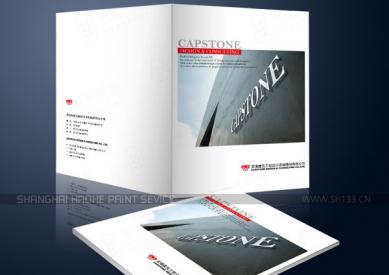 样本设计--安海(上海)建筑工程设计咨询