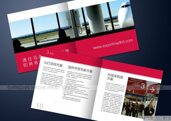 样本设计 画册制作 上海印刷