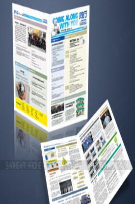 米其林公司杂志印刷设计