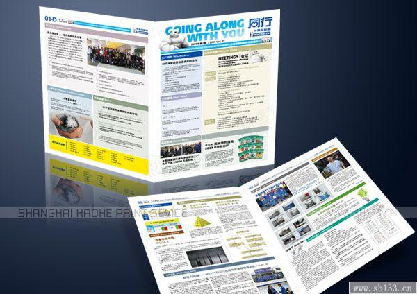 公司杂志印刷设计,杂志印刷设计
