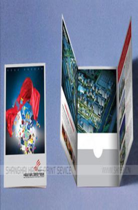 中国流行面料研发产业基地政府三折页设计