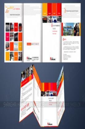 上海三浪车辆部件有限公司折页印刷设计