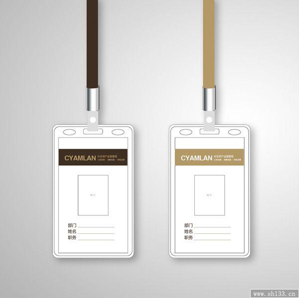 嘉宾证/工作牌设计--矽亚投资管理嘉宾证设计印刷