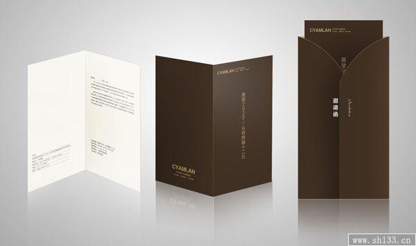 邀请函设计--矽亚投资管理邀请函设计设计印刷