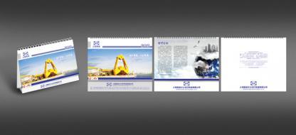 企业台历设计--上海佩纳企业台历设计印刷