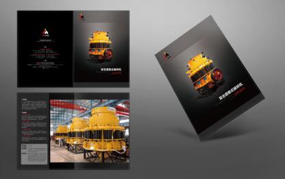 三折页印刷--上海东蒙路桥机械三折页设计印刷