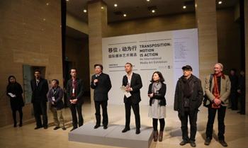 """""""动为行""""国际新媒体艺术展在京展览中"""