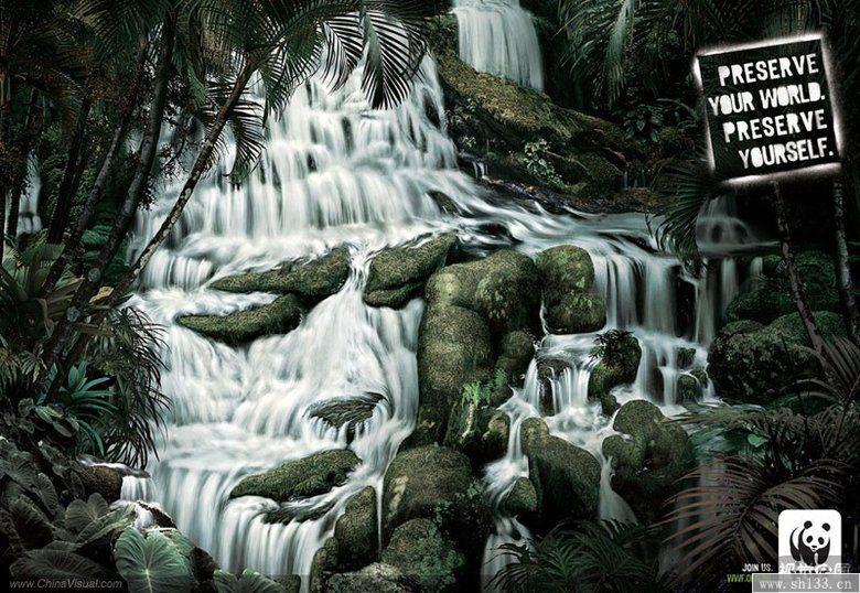 保护自己——WWF公益广告欣赏