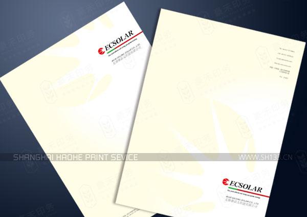 企业信纸设计印刷-细节处传递品牌