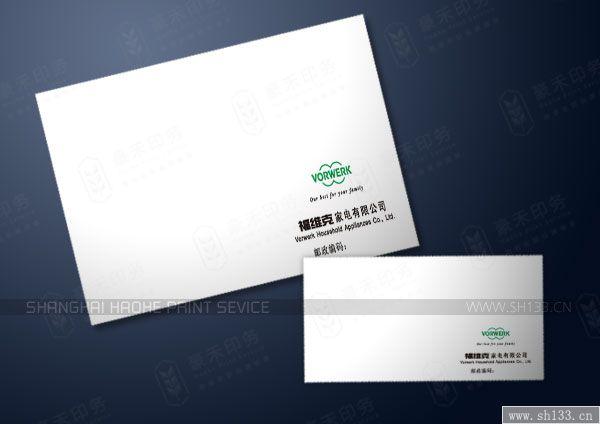 上海信纸印刷