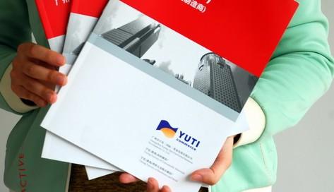 上海样本印刷,样本印刷