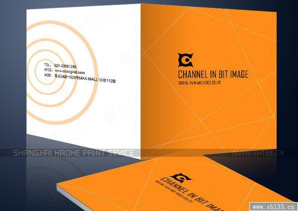 公司宣傳冊設計,宣傳冊印刷