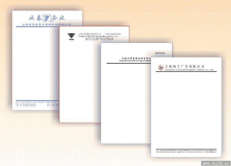 信纸印刷分为1色、2色、3色、彩色印刷,一般选用80g或100g双胶纸,根据印刷的选色、纸张要求、数量以及其他的工艺的不同,价格也会有很大的变化。从材质上分析,信纸印刷品是一种切割成一定大小,适于书信规格的书写纸张。它是以优质的木桨为原材料制作而成,可以用于公司企业机关写报告总结等时所需的用品,适用于各年龄段人士使用。公司企事业单位出于提升企业形象,专业化宣传单等需要,一般都会定制自己的信纸。这也就催生大量的信纸印刷订单。 而色彩作为视觉化要素之一,在信纸的设计中式异常重要的,尽管信纸的色彩在很多方面与