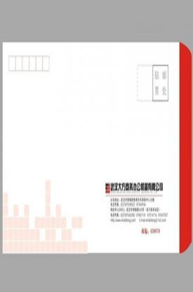 机械企业信封设计印刷