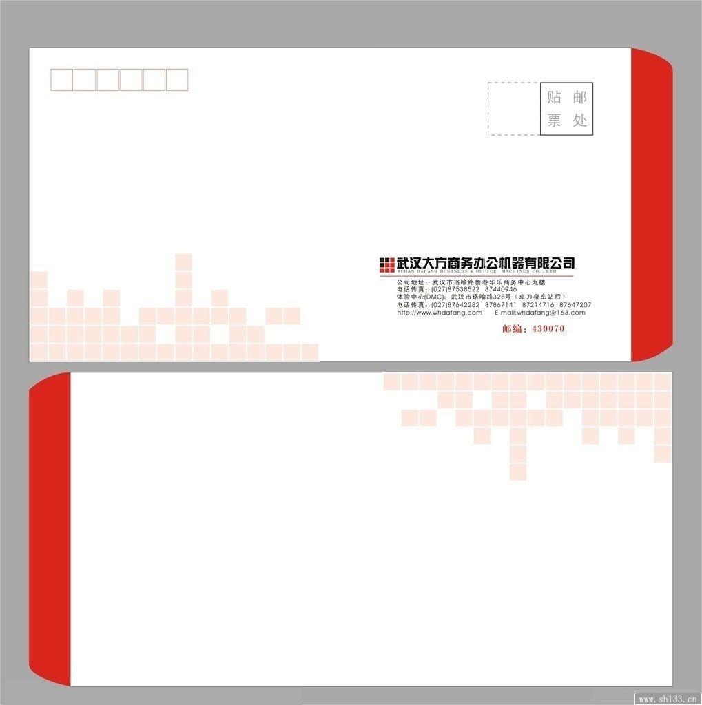 企业信封设计
