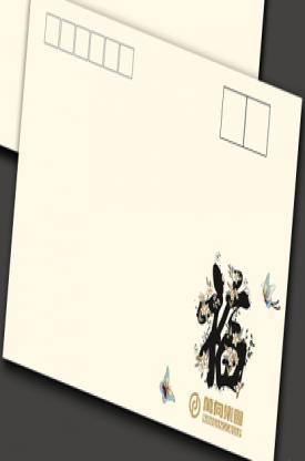 企业信封设计印刷