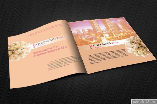 上海画册印刷