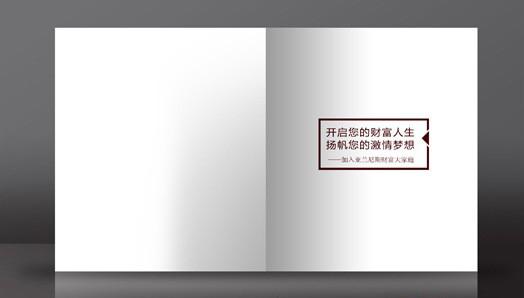 宣传册印刷 上海宣传册印刷