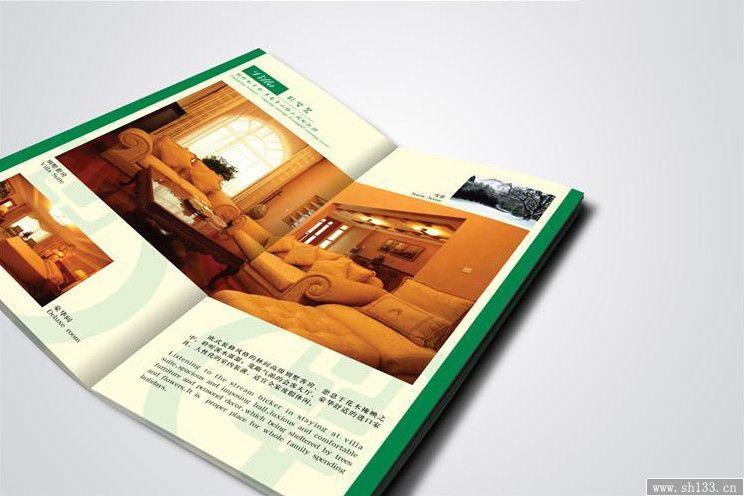 酒店内刊设计,内刊设计印刷
