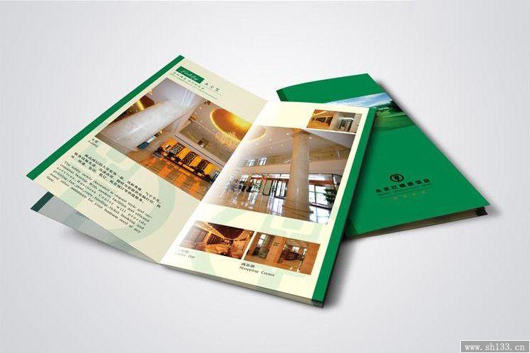 红螺园酒店内刊设计印刷