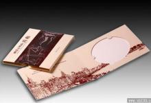 封套印刷更加专业化高质量服务