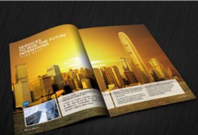 宣传册印刷—境源建设