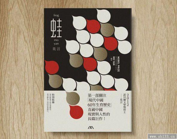书籍装帧未来的发展方向