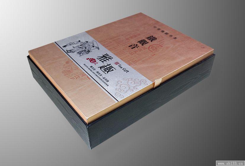 铁观音包装盒设计印刷