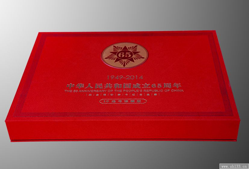 高档礼品包装盒设计