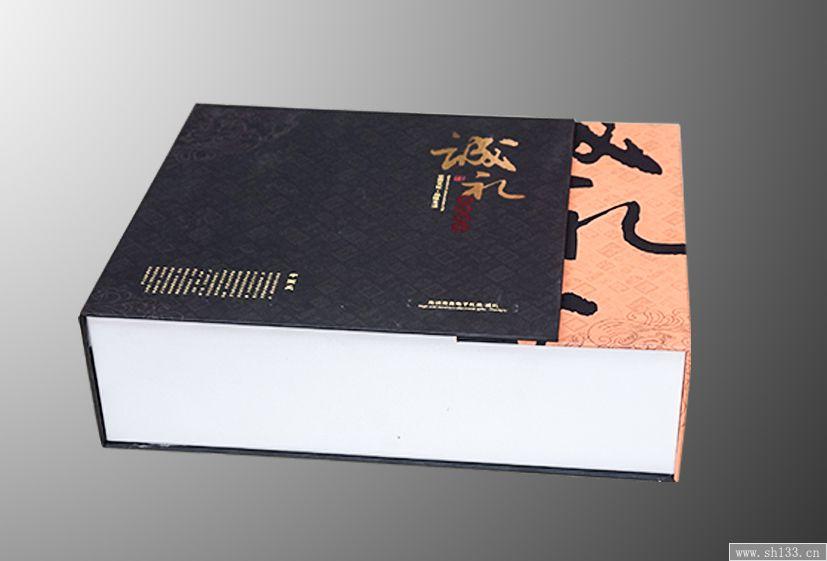 时尚精致礼品包装盒设计印刷