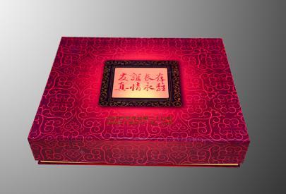 专业包装盒设计印刷