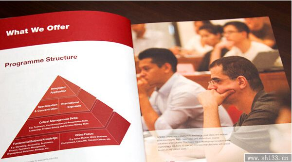 中欧国际工商学院招生画册印刷