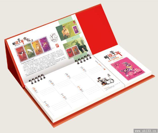 2015企业周历设计定做 福至周历印刷