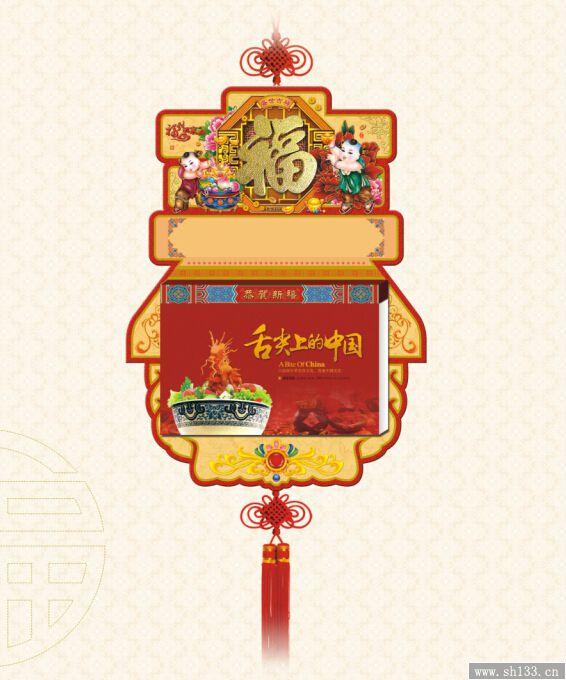 2015年新款日历印刷 羊年个性日历定做