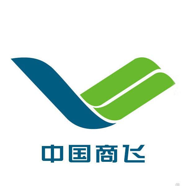 画册设计--中国商用飞机画册设计及印刷制作