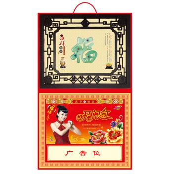 上海精品塑框吊历印刷制作