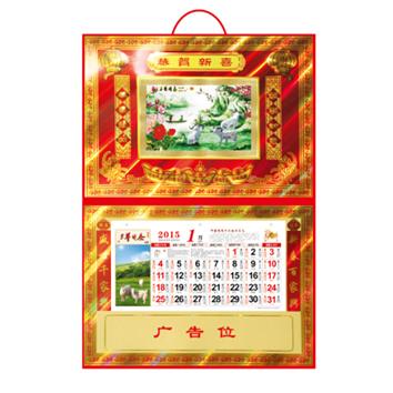 时尚新款吊历印刷 上海精品吊历设计