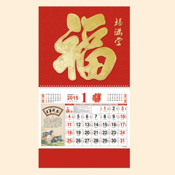 2015年经典福字吊牌印刷制作